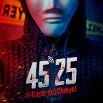 45 25: #KusursuzCinayet (Official Teaser Trailer ve Afişler)