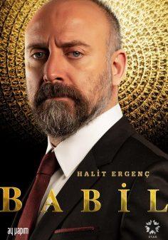 star – Babil (2.Bölüm Fragmanı)