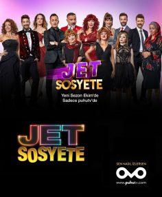 puhutv – Jet Sosyete (3.Sezon 14.Bölüm Tanıtımı)